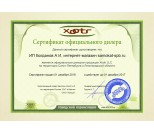 Самокат Xootr Mg Blue Comfort