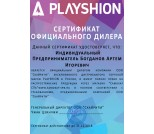 Самокат Playshion Maxi City Shine FS-PM005 зеленый