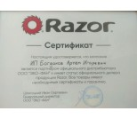 Самокат Razor A Light Up синий